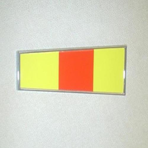 47609 Squadron '0' Flag